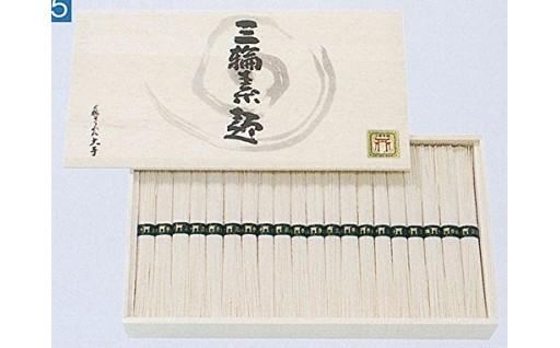 三輪素麺 鳥居印(黒帯)50g×40束ON-50