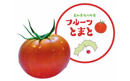 A-36.フルーツトマト