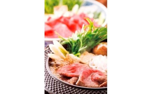 飛騨牛すき焼き(カタロース)600g