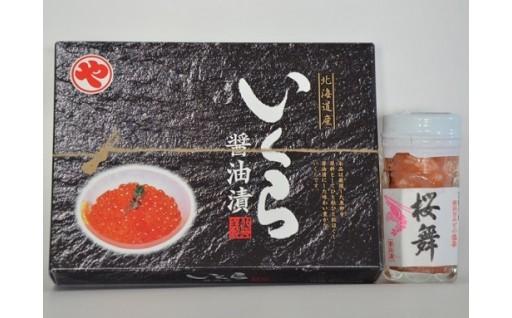 B-8 いくら醤油漬・甘えび塩辛セット
