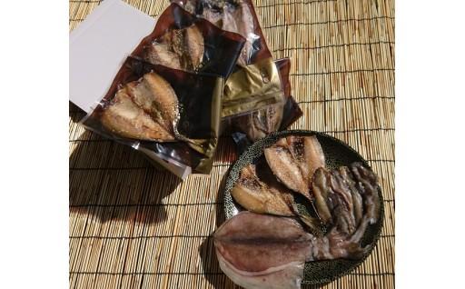 【C1-028】鷹島 金の干し魚(大箱)