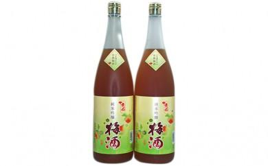 [№5805-2040]山形銘酒 秀鳳 純米吟醸 梅酒2本セット(1.8L×2)