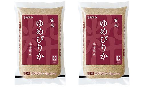 (玄米)【北海道の特A米】ホクレンゆめぴりか
