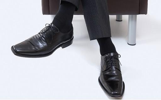 [№5544-0019]デキる男の靴下3足セット
