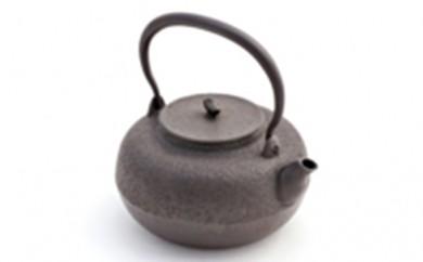 FY18-314 長文堂 鉄瓶 古代平丸