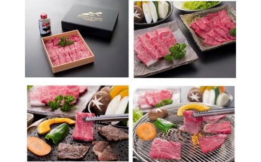 B-901 鹿児島県黒毛和牛サーロイン&モモ焼肉セット