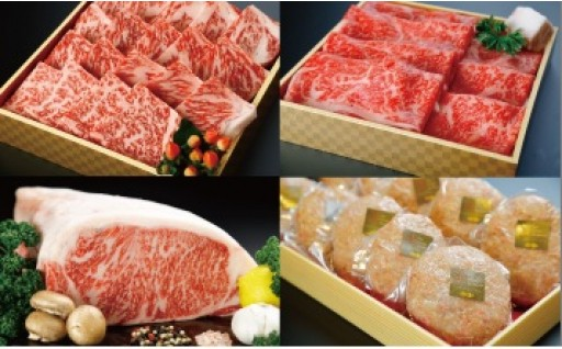 K2-003 【4カ月定期便】黒毛和牛「贅沢三昧」コース