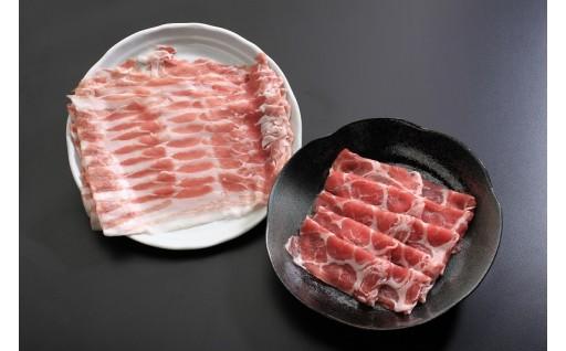 A-701 黒豚しゃぶ肉1キロセット