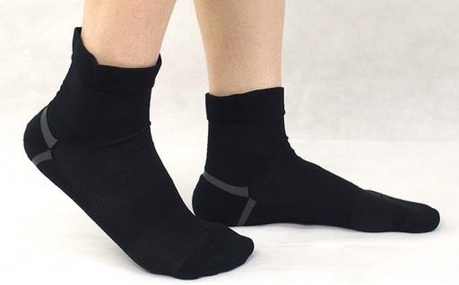 [№5544-0025]口ゴムがなくしめつけない靴下3足セット(紳士)