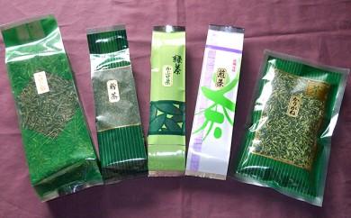 [№5829-0196]【石榑茶】5種 詰合せ