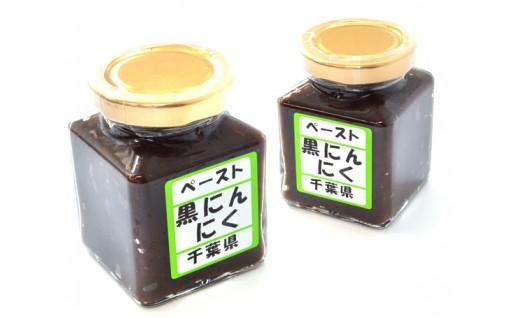 No.052 黒にんにくペースト 300g