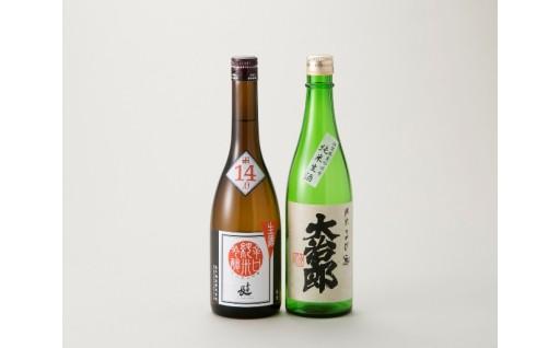 C9 東近江市の地酒 2本セット[髙島屋選定品]