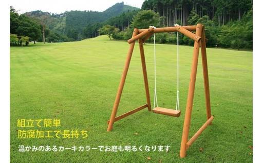 一人用木製ブランコ