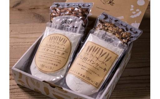 MK-9002_美味しい美容食を召し上がれ。ナッツ&九州パンケーキセット