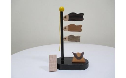 とんぼ工房手作り「木の鯉のぼり」セット