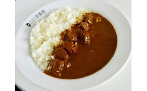 大人の贅沢飛騨牛カレー(A)