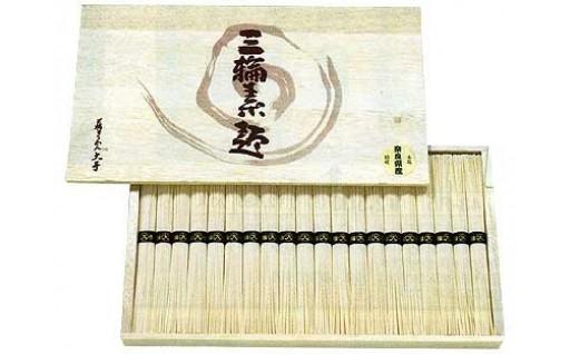 三輪素麺 鳥居印(黒帯)50g×20束ON-30