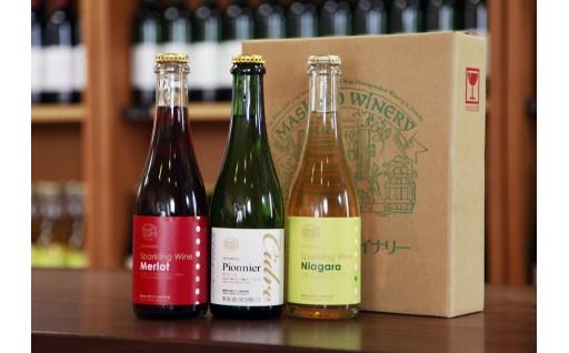 [30050] 信州まし野ワイン スパークリングワインセット