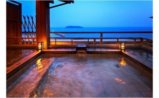30-5-4.ゆったりと海辺の宿 竜宮ホテル「ペア宿泊券」