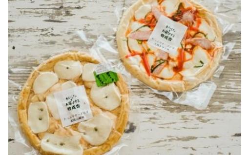 飛騨のチーズたっぷりピザ2枚セット(直径24cm)