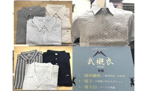 23_遠州織物ふじのくにシャツ武襯衣[2018]
