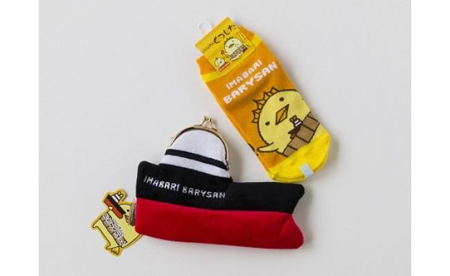 ⑦お財布ポーチ+靴下