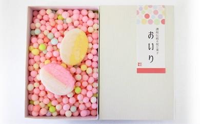 讃岐伝統の祝い菓子「おいり」ハコ入り