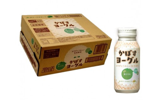 No.587 かぼすヨーグル30缶 大分県産カボス使用の乳性飲料【20pt】