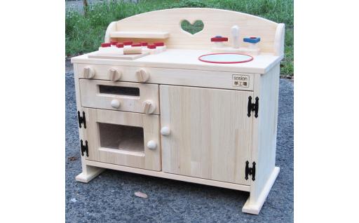 B-003  手作り木製 ままごとキッチン・レンジ・魚焼きグリル付き GHK