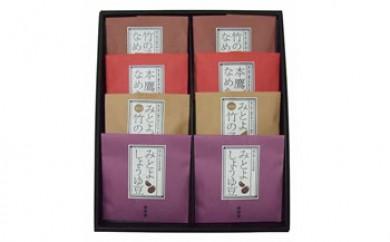 三豊の惣菜詰め合わせギフトセット 型番MFG-35