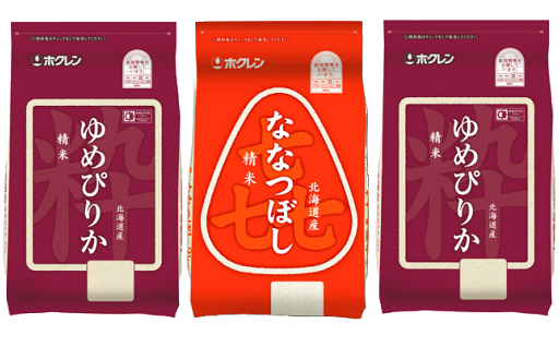 食べ比べ【10ヶ月定期配送】ホクレンゆめぴりか&ななつぼしセット