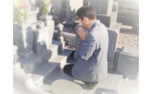 お墓のお参り代行サービス