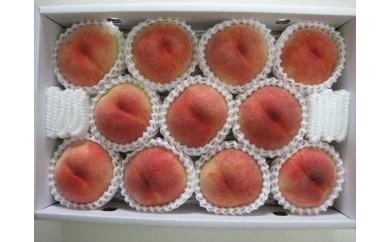 三豊市産 桃