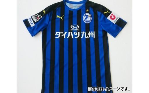 No.604 全選手サイン入りレプリカユニフォーム【50pt】