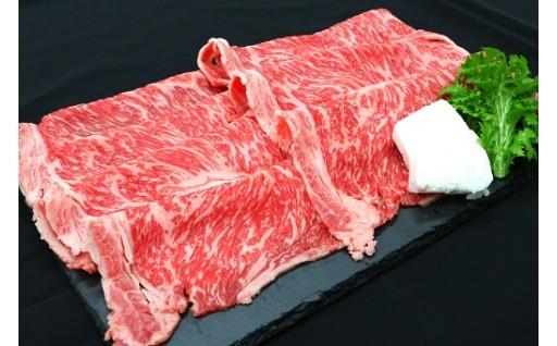 441 山形牛ロースすき焼き 500g【(有)辰巳屋牛肉店】