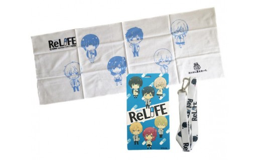 No.577 『ReLIFE』 おおいたオリジナルグッズセット【10pt】