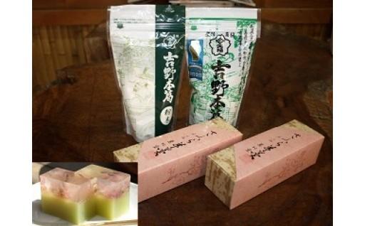 【3401-A18】桜ようかんと吉野本葛セット《萬松堂》
