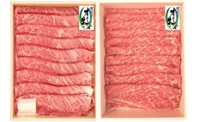 オリーブ牛 すきしゃぶ二種食べ比べセットA s-18