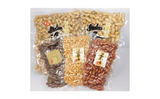 煎りざや落花生(410g)と豆菓子3種セット【1035532】