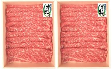 オリーブ牛 モモすきしゃぶ用 800g s-11