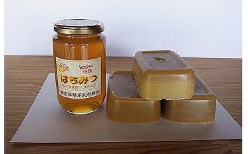 地場産純粋蜂蜜と天然蜜蝋