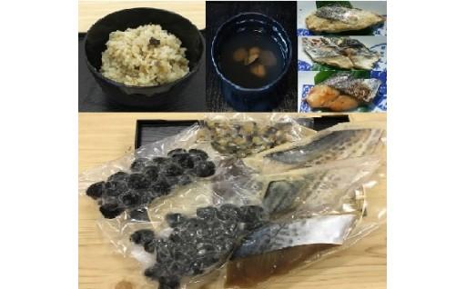49C.サワラ・シジミ・サザエ飯セット