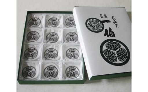 No.563 大分銘菓 一伯【5pt】