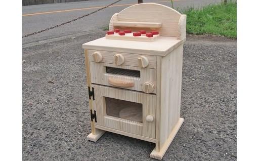 C-024 手作り木製 ままごとレンジCVR