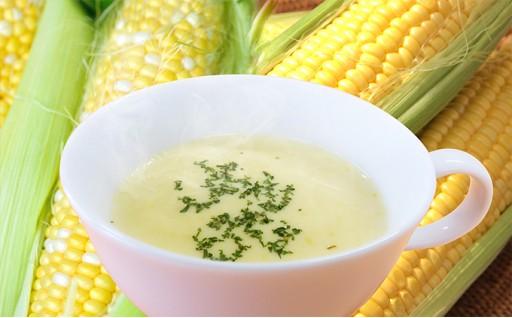 [№5525-0270]北海道伊達の自家農園産コーンスープ2kg