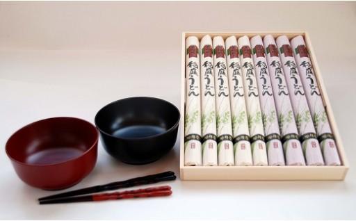 I0301 稲庭紅白うどんと川連漆器のセット