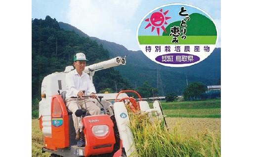9.【新米】鳥取県認証特別栽培米 夢味米(若桜町産コシヒカリ)6kg