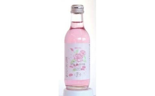 18312.飲むバラ スパークロゼ