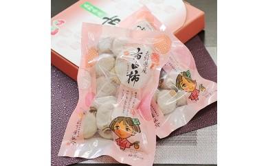 南信州に伝わる伝統の味「市田柿」 500g×2袋【予約受付・冬発送】【A132】