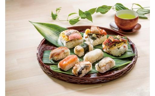 蒸し寿司「笹の薫り」大【冷凍】